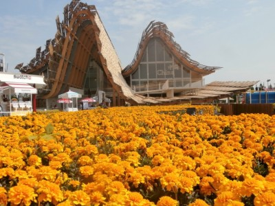 Expo universelle, pavillon Chine