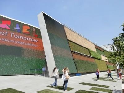 Expo universelle, pavillon Israel