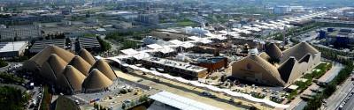 Expo universelle, vue générale